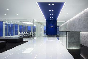 Nowoczesne oświetlenie do biura